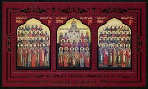 HERRICKSTAMP BELARUS Sc.# 887 Saints S/S with Gold Foil