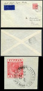 Cyprus SG120 23rd April 132 First Flight Cover to Rhodes