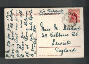 1910 Shanghai British Post Office China Postcard Cover to England japan Temple
