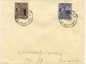Cyprus 2m QEII Carobs and 3m QEII Grapes 1959 Asomatos L'issol, Cyprus Rural ...