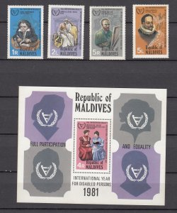 Z2306 1981 maldive islands set + s/s mnh #929-33 disabled