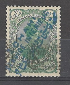 COLLECTION LOT # 4266 IRAN UNLISTED MH 1906 FISCAL PURPOSE BLUE OVERPRINT