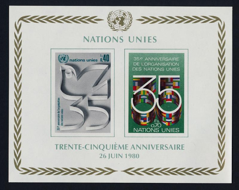 United Nations - Geneva 95 MNH - Bird,  35th Anniv of the United Nations