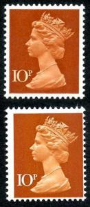 1971 10p orange-brown and chestnut Variety orange-brown omitted Cat 180 pounds