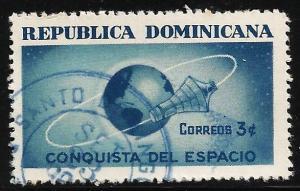 Dominican Republic 1964 Scott# 0600 Used