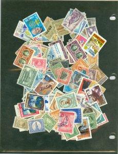 selection Guatemala 138 different CV $85