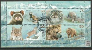 2018 KYRRGYZSTAN -  SG: N/A - CATS & BEARS FAUNA RED DATA BOOK MINI SHEET - USED