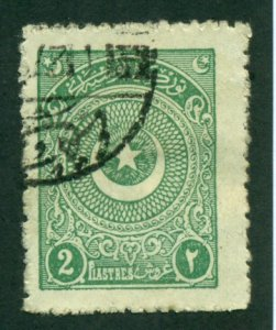 Turkey 1924 #609c U SCV(2018) = $0.60