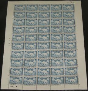 GREENLAND #8 (8) 40ore Polar Bear, Complete sheet of 50, Plate #701, og, NH, VF,