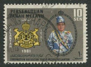 STAMP STATION PERTH Kelantan #83 Sultan Yahya Petra Used 1961