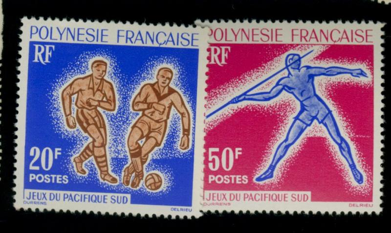 Frnech Polynesia #203-4 MINT VF 20 NH 204 LH Cat$27