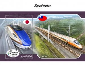SIERRA LEONE - 2018 - High Speed Trains - Perf Souv Sheet - M N H