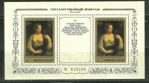 Russia MNH S/S 5301A Young Woman By Melzi