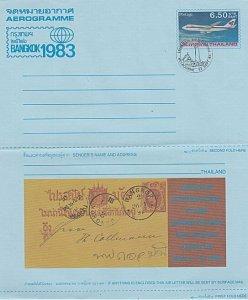 THAILAND 1983 6.50b aerogramme Bangkok - cto Melbourne Exhibition 1984......L431
