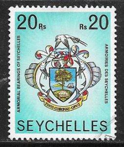 SEYCHELLES #403 10r  Coat of Arms (U) CV2.75