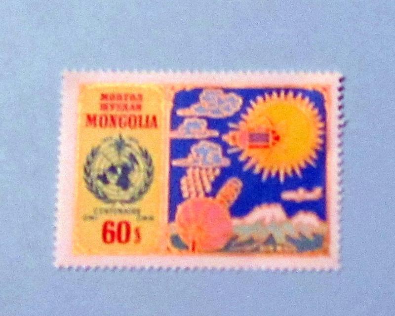 Mongolia - C35, MNH Comp. WMO, Emblem, etc. SCV- $1.00