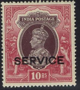 India SG# O141 - Mint Lightly Hinged (Light Diag. Crease) - Lot 040217