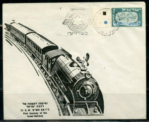 ISRAEL 1949 FORST JOURNEY OF THE ISRAEL RAILWAY SPECIAL CANCEL COVER