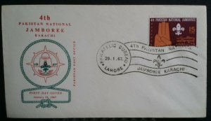 Pakistan 1967 National Scout Jamboree Karachi First Day Cover FDC