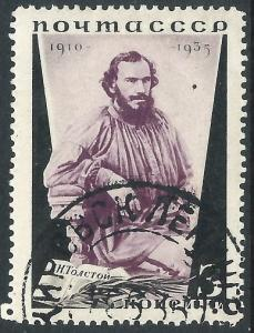 Russia, Sc #577, 3k Used