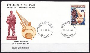Mali, Scott cat 182. Native Music Instrument. First day cover. ^