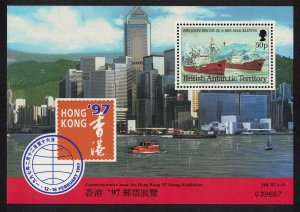 BAT Ship 'Hong Kong 97' MS SG#MS274