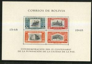 BOLIVIA C147a PERF 13 MNH SS SCV $3.00 BIN $2.00 BUILDINGS