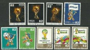 2014  JAPAN  -  SG:5776/84 - WORLD CUP BRAZIL - USED SET