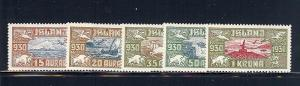 Iceland, C4-8, Various Designs Airmail VF Singles, LH
