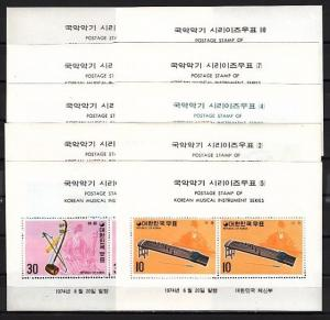 South Korea, Scott cat. 883a-892a. Traditional Music Instruments, 10 s/sheets.