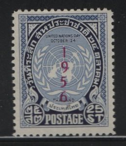 THAILAND, 320, HINGED, 1956, UNITED NATIONS, OVERPRINTED