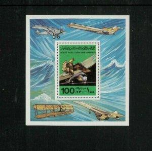Wholesale Topical Aviation Libya 775 Perf. Souvenir Sheet. Cat. 54.00 (3.00 x 18