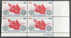 US #1261 MNH Plate Block of 4 LR Battle of New Orleans SCV $1.00 L23