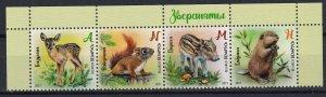 Belarus 2021 Fauna, Animals 4 MNH stamps