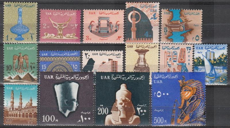 Egypt #600-07, 609-11, 613-6 MNH  CV $36.50  (A17497)