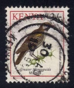 Kenya #600 Greater Honeyguide Bird; used (0.25)