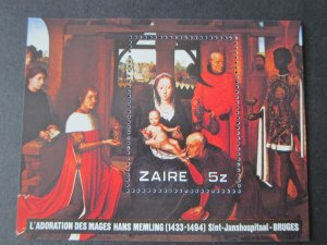 Zaire 1979 Sc 934 Christmas Religion set MNH