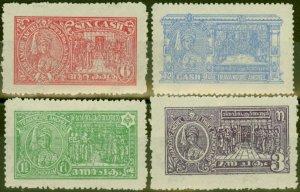 Travancore Anchel 1937 set of 4 SG60-63 Fine Mint