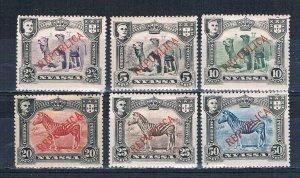 Nyassa 51-6 MLH Camels Zebras 1911 (N0721)+