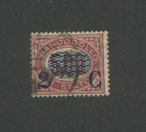 1878 Italy Francobollo Official 2c Surcharge Blue Postage Stamp #44