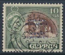 Cyprus  SG 191  SC# 186 MH  OPT Cyprus Republic see detail and scan