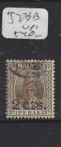 MALAYA JAPANESE OCCUPATION PERAK (PP0805B)  2C/5C KANJI INV SG J273B  VFU