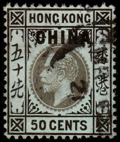 Great Britain - Offices in China Scott 11 (1917) Used VF, CV $6.50 D