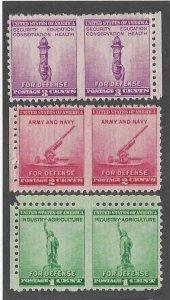 US 576-621 Mint