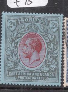 East Africa & Uganda SG 72 MOG (5dgv)