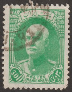 Persian stamp, Scott# 844 used, 30d, bright yellow green color, postmark,  #X-40