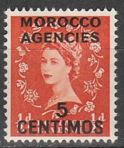 Great Britain Offices In Morocco #107 MNH  (S6231)