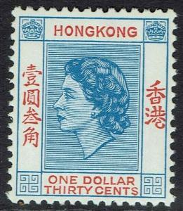 HONG KONG 1954 QEII $1.30 MNH **