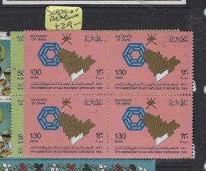 OMAN  (P2704B)  1989  GULF INVESTMENT  SC 379-80  BL OF 4   MNH