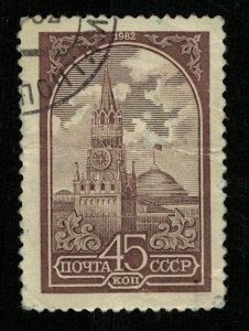 USSR (TS-396)